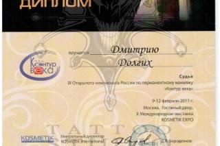 diplom24