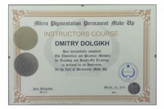 diplom37